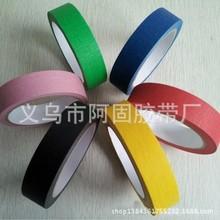 Factory Wholesale Custom heavy duty power cloth duct tape waterproof