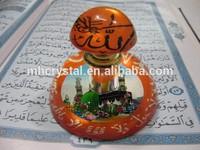 Muslim Design Art Glass Perfume Fragrance Bottle MH-X0686