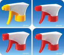 New design spray paint sprayer for wholesales