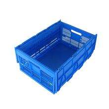 Solid bottom plastic vegetable storage basket