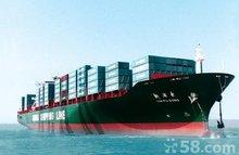 cargo ship for charter from china to YANGON/RANGOON------- Grace skype:colsales37