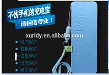 External Battery Pack 5600mAh Ultrathin Universal Mobile Power Bank