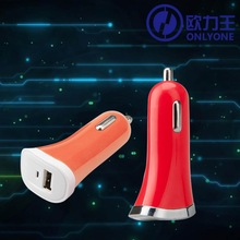 2015 New Design Cell Phone Charging Station/ Wireless USB Car Charger /Car Battery Charger for Mobile Phone