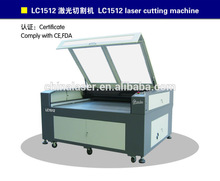 best gift for engineers laser cutting machine LC1490