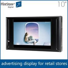 "Flintstone 10 inch tft lcd display, lcd video player, 10"" lcd retail display video screens"