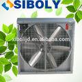 Exaustor para estufa/avesdecapoeira casa/ventilador industrial