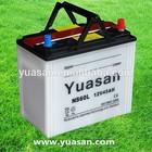 Yuasan Manufacturing Best Quality 12V JIS Dry Charged Batteries--NS60L(12V45AH)