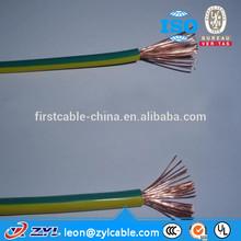 14.5MM diameter four cores 60227 IEC 300/500V 53( yz)-57(yzw )RVV CABLE