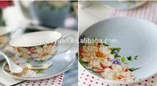 Lovely Bird Porcelain 15PCS Tea Set