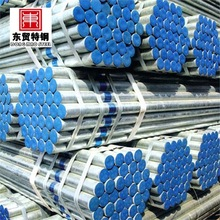 astm a519 4140 small diameter seamless steel pipe&tubing
