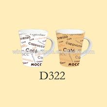 promotion porcelain coffee mug 12oz ceramic coffee mug with decal printing