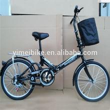 Foldawany bicycle, foldaway bike ,foldaway cycle manufacture