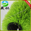 FIFA Quality Artificial Sintetic Grass For Football