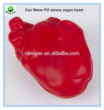 9.8x6.3x4cmPU organ heart stress ball/soft toy PU stress organ heart shape for kids&adults/soft gifts PU foam stress organ heart