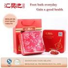 Medlar herbal extract foot bath new products on china market