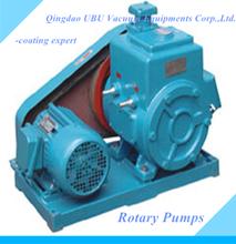2X double-stage rotary vane series vacuum pump