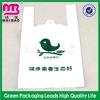 no toxic t shirt compostable dog waste bag