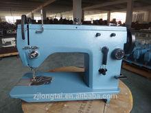 max sewing machine,sewing machine trader in dubai,organ sewing machine needle
