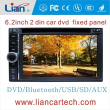 hotsell car stereos digital screen dvd player with reversing camera