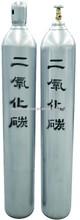 GB5099 ISO9809-3 standard carbon dioxide gas cylinder