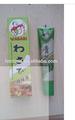 Pasta de wasabi( 43g/tubo)