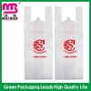 experienced packaging manufacturer printed dog waste tshirt bags