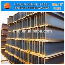 supply good steel h beam prices