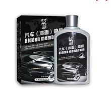 nano coating car paint coating
