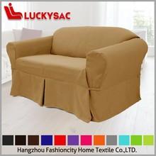 slip cover for chair slipcover for recliner SC