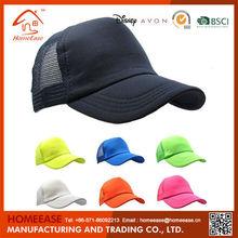Quality-assured wholesale 6 panel promotional baby baseball cap