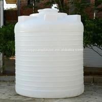 high quality polyetheylene rotomolding water storage tank