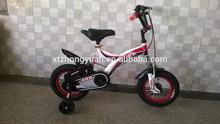 Used Bicycles BMX Child Bikes