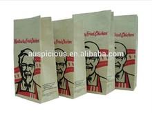 KFC Kentucky Fried Chicken kraft paper bag for food grocery bag