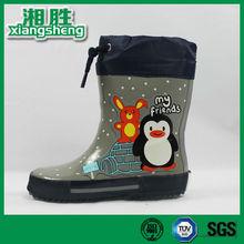 European Style My Friend Rainboots for Children