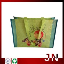 Fancy Design Merchandise PP Bags,PP Laminated Shopping Bags,Promotional PP Non Woven Bags