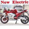 new cheap mini moto cross bike for kids with ce (mc-248)