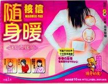 China fornecedor de venda pacote