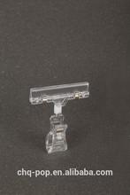 supermarket flexible rotating plastic pop clip