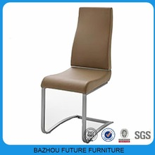modern hot sale funiture confortable ding chair