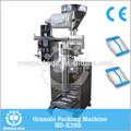 スティックシュガーnd-k398から梱包機天津newidea機械共同。、 株式会社