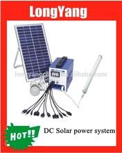 SHS1206 4Ah battery / 6W ploy solar panel / 12V system home use solar power system