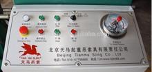 1000tons wire rope press machine price, CE good quality industrial press machine, steel die 1000 ton hydraulic presser machine