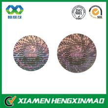 High quality custom pass/id/certificate hologram stickers