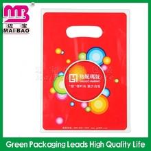 experienced packaging manufacturer birthday goodie bag