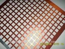 Aluminum perforated steel plate