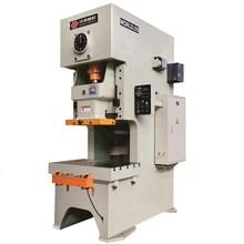 JH21-45 steel punch press