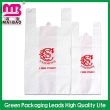 initiative factory t-shirt bags on roll/plastic bag insert
