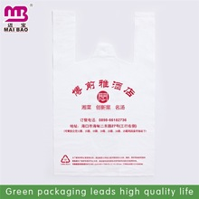 100% pure virgin raw material plastic dog poop bag with t shirt shaped