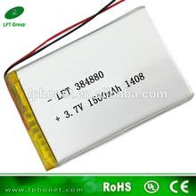 factory making 384880 external li-polymer battery 3.7v with 1500mah li-po batteria