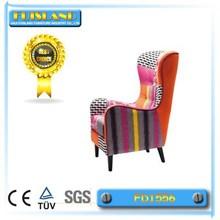 European designer cotton Patchwork wing chairs wholesales